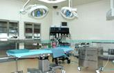 层流无菌操作手术室